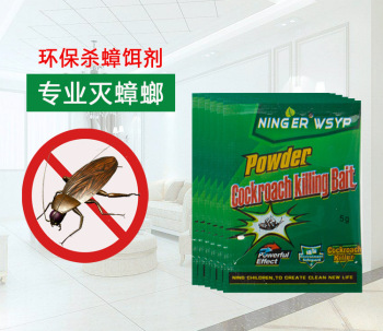 Factory wholesale,5g cockroach strong domestic killing bait cockroach house trapping sprayer powde Traps roach killer insect image