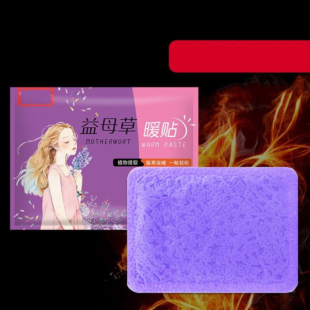 Клейкий прогревающий пластырь, прочный Разогревающий пластырь, греющая палочка для тела, тепловая ручная лапка для уменьшения менструальных болей, теплая паста