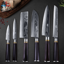 FINDKING 6 PCS Damascus kitchen knives sets 67 layer Steel blade black handle knife Utility Santoku Chef Bread Knife set Best bread knife opinel parallele 33 6 cm yellow