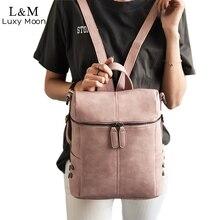シンプルなスタイル女性レザーバックパック代の少女バッグファッションヴィンテージソリッド黒ショルダーバッグユースXA568