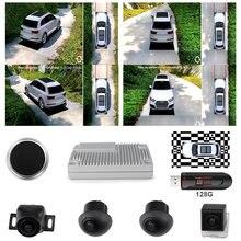 Caméra 3D à échiquier panoramique à 360 degrés, système DVR à vue d'oiseau, vue panoramique, 4 rétroviseurs latéraux