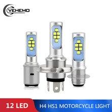 Vehemo H4 HS1 6000K Высокая мощность Мотоцикл Hi Lo Лампа мотоцикл H6 ATV светодиодный H4 HS1 светильник передняя лампа головной светильник BA20D