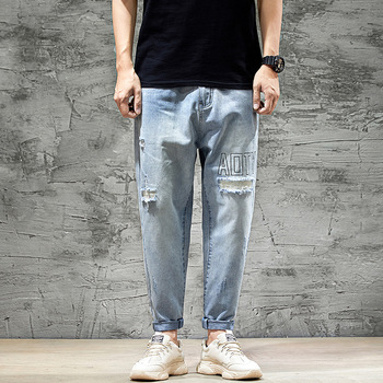 Spring and Autumn Men Elasticity Jeans Casual Korean-style Trend Loose-Fit Beam Leg with Holes Harem Mens Capri Trousers