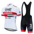 2019 ОАЭ команда Велосипедная одежда быстросохнущая велосипедная Джерси MTB Форма велосипед для мужчин одежда летняя велосипедная одежда 9D ге...