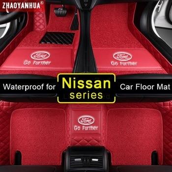 3D Waterproof Car Mats for Nissan primera p12 kicks almera classic qashqai Accessories Leather floor mat Carpet
