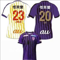 2020 для рубашек SANGA 20/21 Yoshihiro Shoji Daigo Araki Masafumi Miyagi Tadanari Lee комплекты униформы