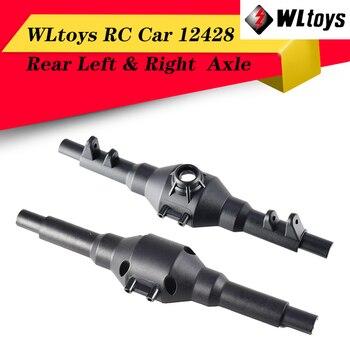 WLtoys-piezas de repuesto para WLtoys 12428-0002 12428-0003, eje trasero izquierdo y derecho, coche de control remoto 12428 1/12