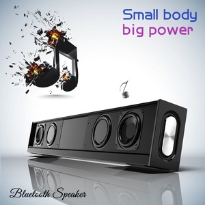 High-power 20W Sound Bar Dual-