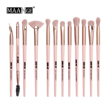 US $2.13 |MAANGE Pro  3/5/12 pcs/lot  Makeup Brushes Set Eye Shadow Blending Eyeliner Eyelash Eyebrow Brushes For Makeup New-in Eye Shadow Applicator from Beauty & Health on Aliexpress.com | Alibaba Group