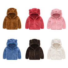 Baby Boys Jacket 2019 Autumn Jackets For girls Coat Kids Outerwear Cartoon Bear Coats For baby Clothes Children Hoodies Jacket недорого