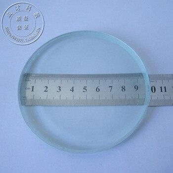 Lente de vidrio óptico de diámetro de 100mm, longitud Focal de 150mm, lente doble cóncavo, lente minificador biconvcavo