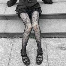 Колготки с пауком на Хэллоуин сексуальные косплей чулки в сетку