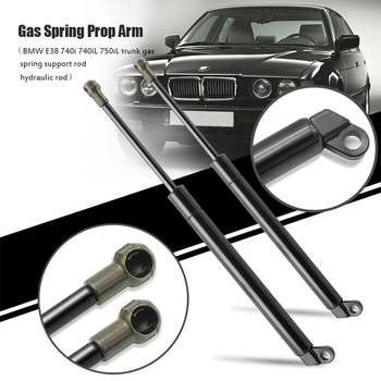 2 Pcs Car Rod For BMW E38 740i 750iL 740iL 1994-2001 Accessories Rear Trunk Tailgate Lift Support Spring Shock Gas Struts image