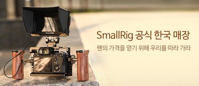 Удлинитель smallrig arri rosette (Диаметр 318 мм) для sony fs7/