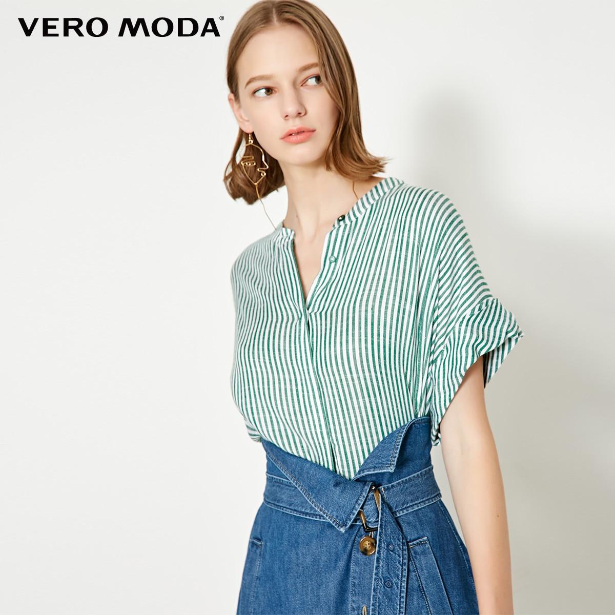 Vero Moda Women's Loose Fit Striped Short-sleeved Shirt | 319204501