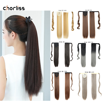 Long Straight Synthetic Clip in Drawstring Ponytail Hairpieces Pony Tail Blonde Hair Grey Black - discount item  25% OFF Synthetic Hair