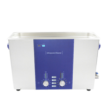 12L home appliance ultrasonic cleaner with degas sweep heated for cions watch and jewellery cheap Derui 900ml 400W 220V ROHS DR-DS120 30 minutes Derui ultrasonic DR-DS120 380W 110V-120V 220V-240V Stainless Steel SUS304