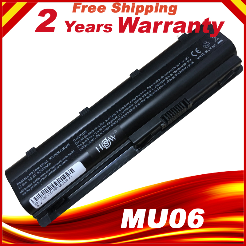 Long Life Notebook Laptop Battery for HP MU06 MU09 SPARE 593554-001 593553-001 C 6cell image