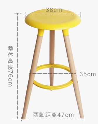 76cm High Stool With Plastic Seat And Hard Wood Feet / Ready-to-Assembly