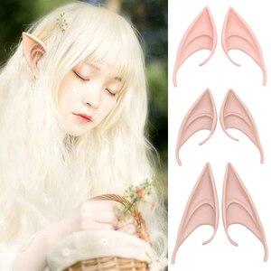 1Pair Mysterious Elf Ears Cute
