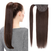ALI-BEAUTY Human Hair Ponytail Wrap Around Clip In Pony Tail Machine Remy Hair European Straight 120gram Horse tail