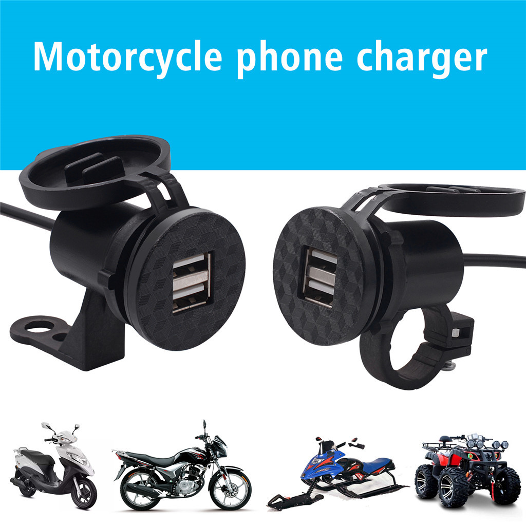 12V USB Port Motorcycle Charger Waterproof Motorcycle Mobile Phone Charger With Switch And Indicator Light  #H