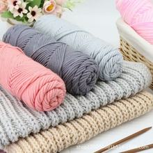 100g lover cotton wool milk cotton coarse wool handmade diy knitting material package scarf hat stick needle thread