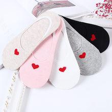 5 paires nouveau femmes bouche peu profonde Invisible bateau chaussettes Silicone antidérapant sport Invisible respirant coton chaussettes Art Meias