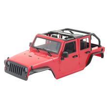 Оболочка для кузова автомобиля 313 мм оболочка внедорожника