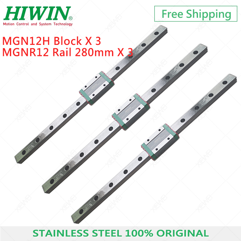 Free Shipping HIWIN Stainless Steel set of 3 pcs MGN12 280mm linear guide rail with MGN12H slide blocks Carriages for 3D Printer
