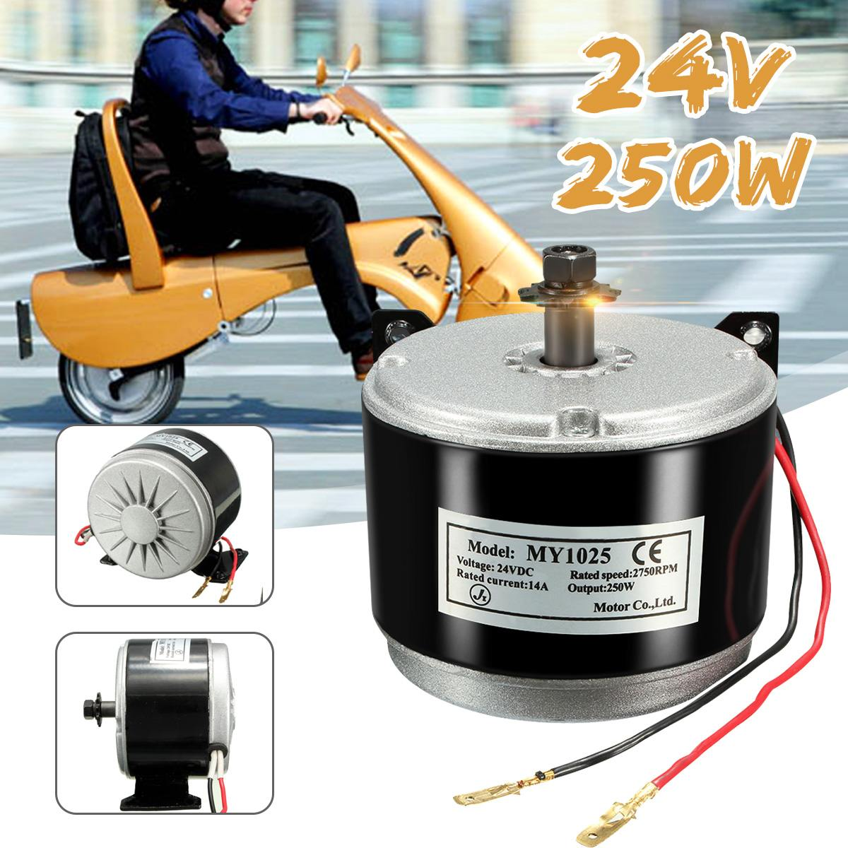 MY1025 24V DC Electric Motor Brushed 250W 2750RPM 2-Wired Chain For E Bike Scooter