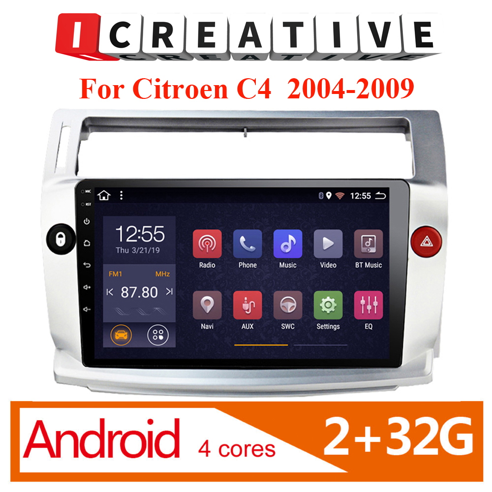 2 Din Android Car Radio Multimedia Player 9