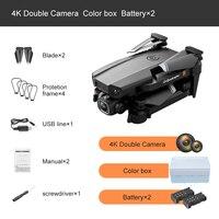 4K Pro 2B Foma Box