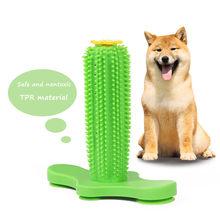 Dropshipping Kong Hond Speelgoed Voor Agressieve Kauwers Kleine Hond Speelgoed Zuignap Niet Giftig Rubber Hond Tandenborstel Speelgoed Huisdier Gebitsreiniging