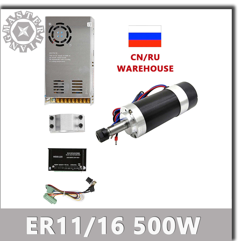 Бесщеточный двигатель шпинделя постоянного тока ER11/ER16 500 Вт/0,5 кВт + зажим 55 мм с винтами + Драйвер шагового двигателя 20-50 В постоянного тока + ...