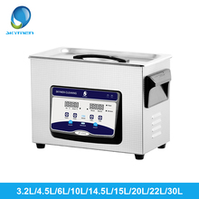 Skymen Stainless Steel Industry 3.2L Ultrasonic Cleaner Bath Digital w/Timed Heated Ultra Sonic Wave Cleaning Tank(JP-020S)