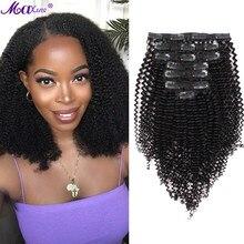 Extensions de cheveux naturels brésiliens Remy à clips, cheveux crépus bouclés, 3C 4A, 125 pouces, ensembles tête complète
