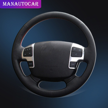 Car Braid On The Steering Wheel Cover for Toyota Land Cruiser 2008 2015 Tundra 2007  2013 Sequoia 2008 2013 Auto Wheel Covers