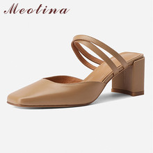 Meotina Genuine Leather High Heels Mules Shoes Women Pumps Square Toe Thick Heel Shallow Ladies Footwear Summer Beige Size 40 plus size 34 46 fashion high heels shoes women pumps square heel pointed toe dress pumps shallow party stilettos ladies footwear