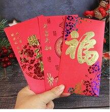 30 шт. разноцветные красные пакеты для дня рождения, свадьбы, открытия нового года