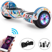 Hoverboard Bluetooth 6.5 Inch Smart Self-balancing Scooter LED 2 Wheels Lights Electric Scooters For Kids With Bag