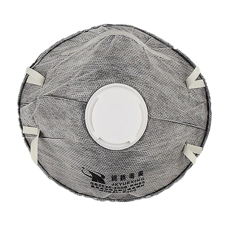 Beautiful Yuexing 8500 Activated Carbon Gauze Mask With Breather Valve Breathable Dustproof Anti-PM2.5 Anti-fog Haze Paint Spray
