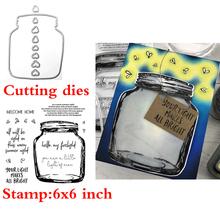 Firefly Jar wyczyść znaczki koordynowanie wykrojniki dla DIY Scrapbooking rzemiosło karty przezroczyste Stempels nowy 2020 silikonowa pieczątka tanie tanio Clear Stamp Standard Stamp Silicone Decoration 6x6 inch Birth of Jesus Combo