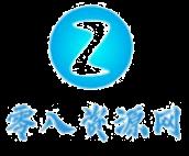 零八资源网-免费分享|我爱资源网|小黑资源网|QQ资源网|小刀娱乐网