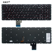 US Keyboard for Lenovo Y50 Y50 70 Y70 70 U530 U530P U530P IFI Backlit