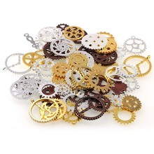 50 g / pack style steampunk mechanical gear alloy DIY jewelry accessories