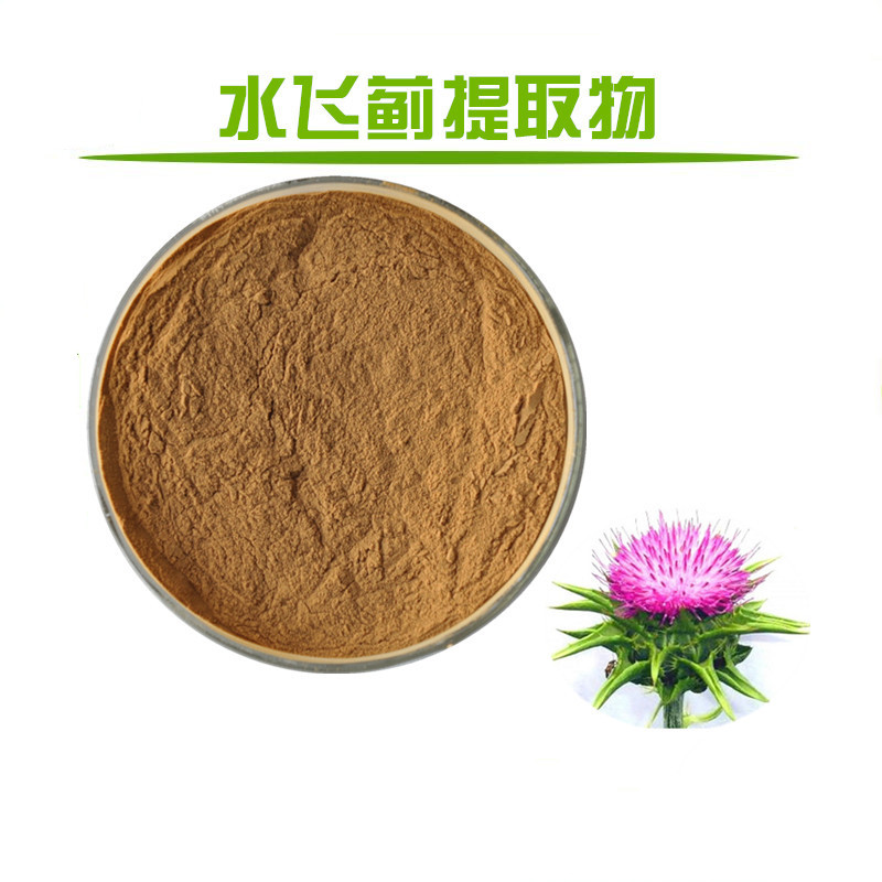 High Quality Pure Silymarin Extract Powder, Protect The Hepa R, Improve Hepa Gan Function, Silymarin Extract