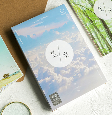 P224- Summer Sky Paper Postcard(1pack=30pieces)