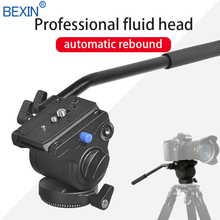 Photography DSLR Camera Video Fluid Drag Tilt Pan Damping Ball Head Handle Quick Release Plate for Tripod Monopod Slider Rail puluz heavy duty video camera tripod action fluid drag head with sliding plate for dslr