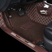 car carpet mats new design Cover the threshold luxury high quality leather+Coil pvc leather car mat